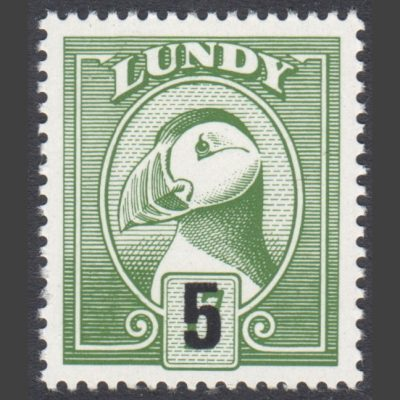 Lundy 1990 5p Provisional Puffin Bust Surcharge (U/M)