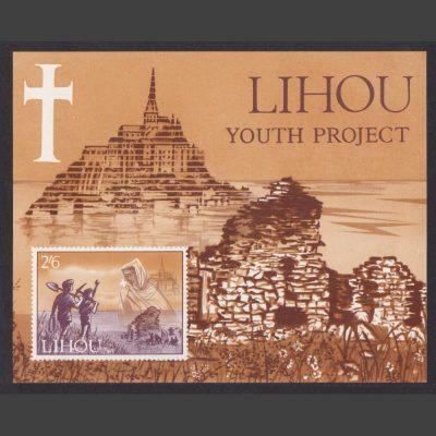 Lihou 1966 2s6d Youth Project Souvenir Sheet (U/M)
