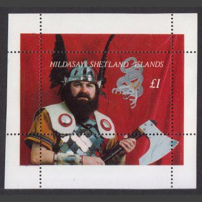 Hildasay 1997 Up Helly Aa Sheetlet (£1, U/M)
