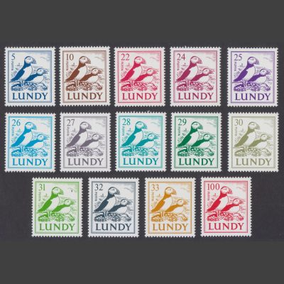 Lundy 1991 'Puffins on Coast' Definitives Full Set (14v, 5p to 100p, U/M)