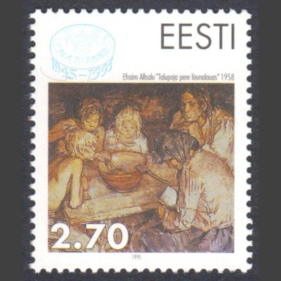 Estonia 1995 50th Anniversary of the Food and Agriculture Organization (FAO) (SG 253, U/M)