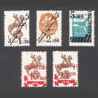 Kazakhstan 1992 Surcharges Part Set (SG 11-12, 14-16, U/M)