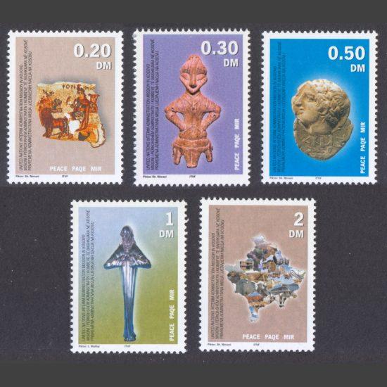 Kosovo (United Nations Interim Administration Mission) 2000 Artefacts (SG K1-K5, U/M)