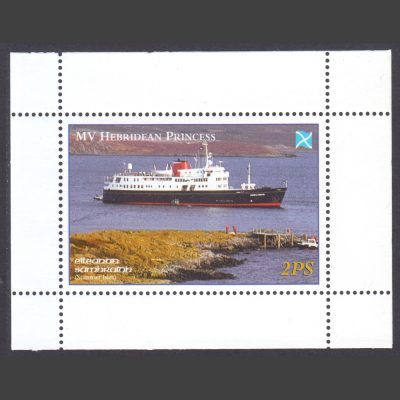Summer Isles 2003 The Sea Road to the Isles Miniature Sheet (2PS, U/M)