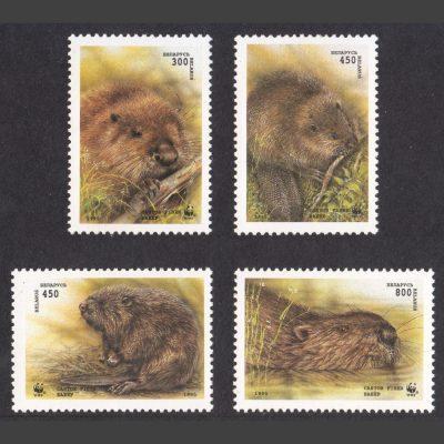 Belarus 1995 The Eurasian Beaver (SG 119-22, U/M)