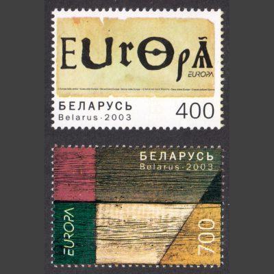 Belarus 2003 Europa - Poster Art (SG 544-45, U/M)