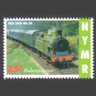 North Yorkshire Moors Railway 1993 25p Anniversary of the First NYMR Working Party (U/M)