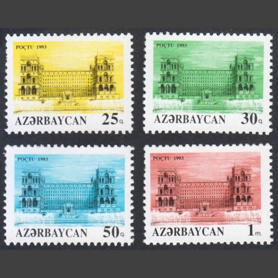 Azerbaijan 1993 Government House, Baku (SG 122-25, U/M)