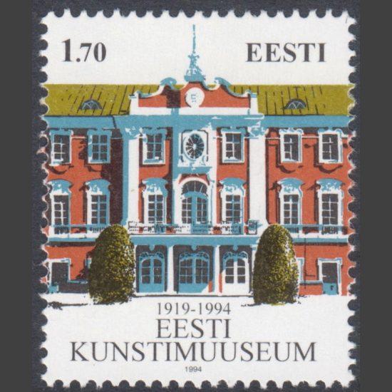 Estonia 1994 75th Anniversary of Estonian Art Museum, Tallinn (SG 245, U/M)