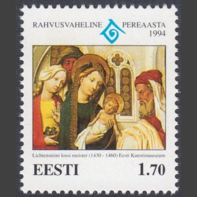 Estonia 1994 International Year of the Family (SG 246, U/M)