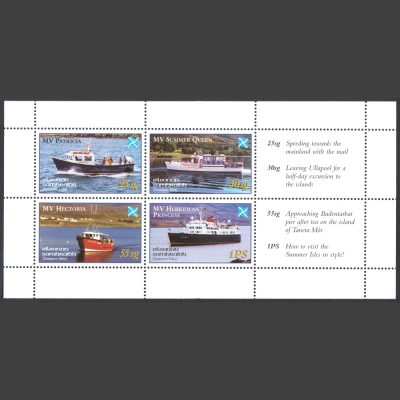 Summer Isles 2003 The Sea Road to the Isles - Miniature Sheet with Descriptive Panels (4v, 25sg to 1PS, U/M)