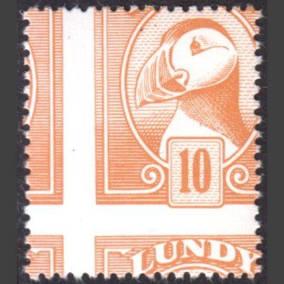 Lundy 1982 10p Misperforated Definitive (U/M)