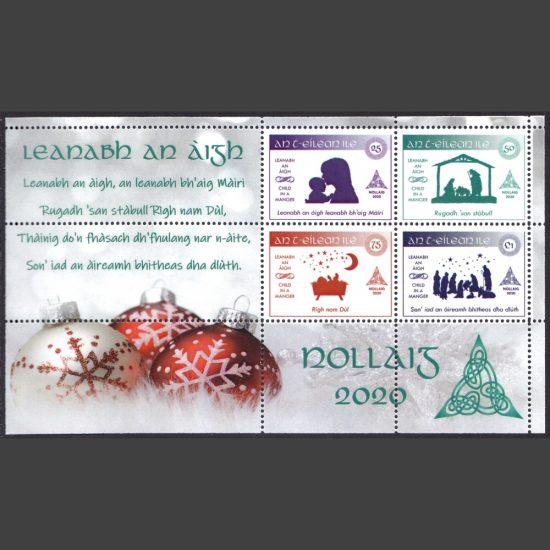 Islay 2020 Christmas Miniature Sheet (4v, 25p to £1, U/M)