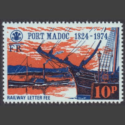 Ffestiniog Railway 1974 10p 150th Anniversary of Port Madoc Harbour (U/M)